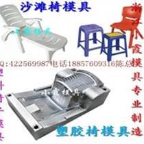 中國黃巖模具注射沙灘椅模具