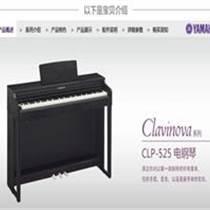 电钢琴CLP-525天合琴行热卖中