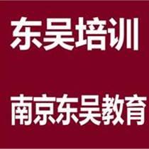 2015江蘇農商行考試面試備考專題