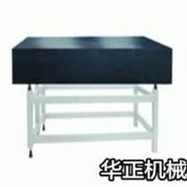 检测专用大理石平板一级现货厂家