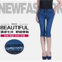 女装新款中腰中高档牛仔裤批发