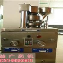 zp-7冲小型旋转式压片机