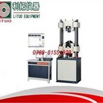 四川塑料薄膜拉力试验机,利拓,伺服控制拉力试验机现货