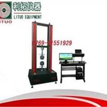 利拓,安徽家具類檢測設備,熱銷家具板材檢測設備