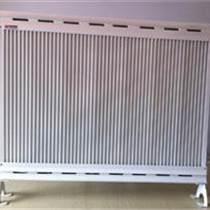 電暖器|取暖器|鋁鎂合金電暖氣