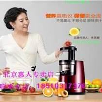惠人TH715B-DR 惠人专卖