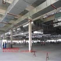 北京空调风管风口改造安装公司