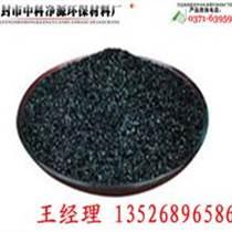 新余果壳活性炭生产基地