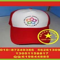 北京太阳帽印字工作服丝印字