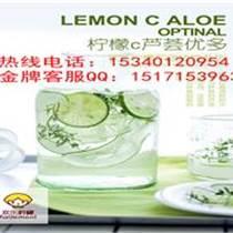 郑州饮品加盟 欢乐柠檬加盟