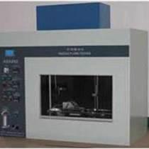 HZ-ZRS 灼热丝试验仪