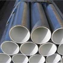 天津6寸衬塑管 钢塑复合管