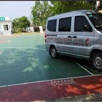 钦州停车塑胶球场
