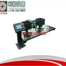 環境檢測儀器報價_利拓檢測儀器報價最優惠_沙發檢測儀