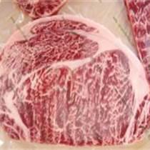 冷冻雪花牛肉