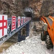 礦山設備打掘進_礦山設備_履帶扒渣機(多圖)