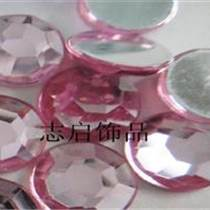 塑胶饰品厂家 亚克力切面钻
