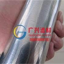 厂家生产烛式硅藻土过滤机可定制