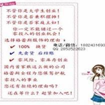 時尚女上裝加盟天津女裝加盟網