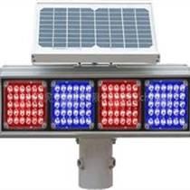 泉州太阳能爆闪灯厂家销售