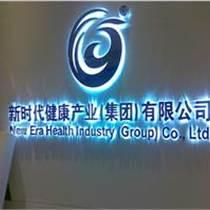 12廣州LED吸塑字生產