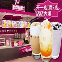 特色奶茶店加盟