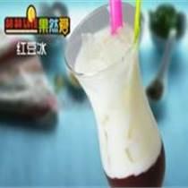 加盟珍珠奶茶店