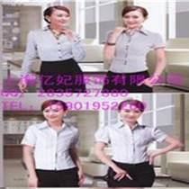 新款短袖女衬衫,女式衬衫批发