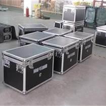 儀器包裝箱、三峰機箱、塑料儀器包裝箱