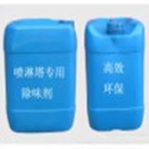 南京植物除臭剂生产厂家
