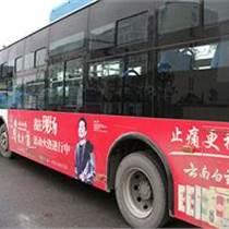 供应长沙公交车车身广告