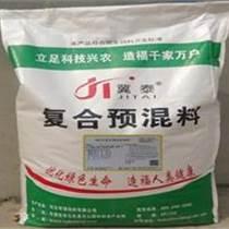 供应肉牛预混料产品