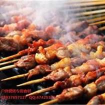 燒烤牛羊肉串食材批發
