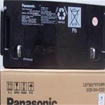 松下LC-XA12100ST電池現貨銷售