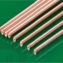 T2銅管紫銅電極管生產批發