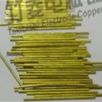 電子打火機配件小銅管定制