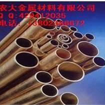 磷銅管供貨商 公差精準 質量保