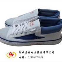 电力安全鞋 15kv电力绝缘鞋