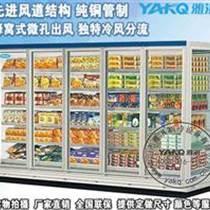 供應雅淇品牌超市冷柜