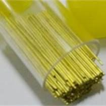 小銅管黃銅管廠家 精密銅管定做