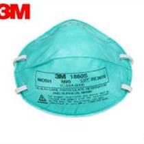 3M1860-3M1860醫用防護口罩