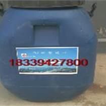 混凝土增强剂- 混凝土表面增强剂