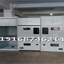 HXGN15-12環網柜