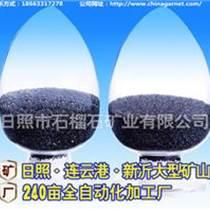 企業酸堿污水處理過濾材料磁鐵礦