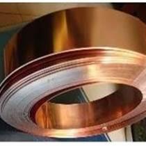 優質T2紫銅帶 進口紫銅帶