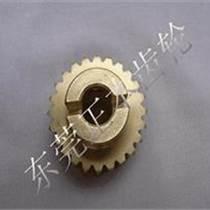 电锤齿轮 小模数齿轮 齿轮加工