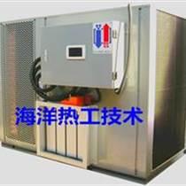 海參中低溫熱泵脫水干燥機