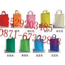 昆明手提袋印刷包装定做,厂家