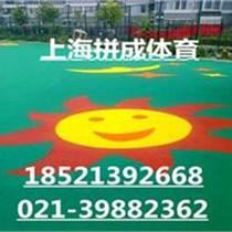 滁州幼儿园塑胶地面厂家