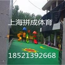 绩溪幼儿园塑胶地面厂家